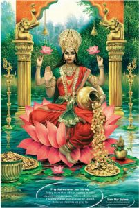 retorica visual analogia abused goddesses