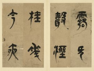 caligrafía china como aprender a dibujar desde cero