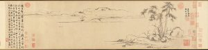 zhao-mengfu_twin-pines_part_aprender_a_dibujar_desde_cero